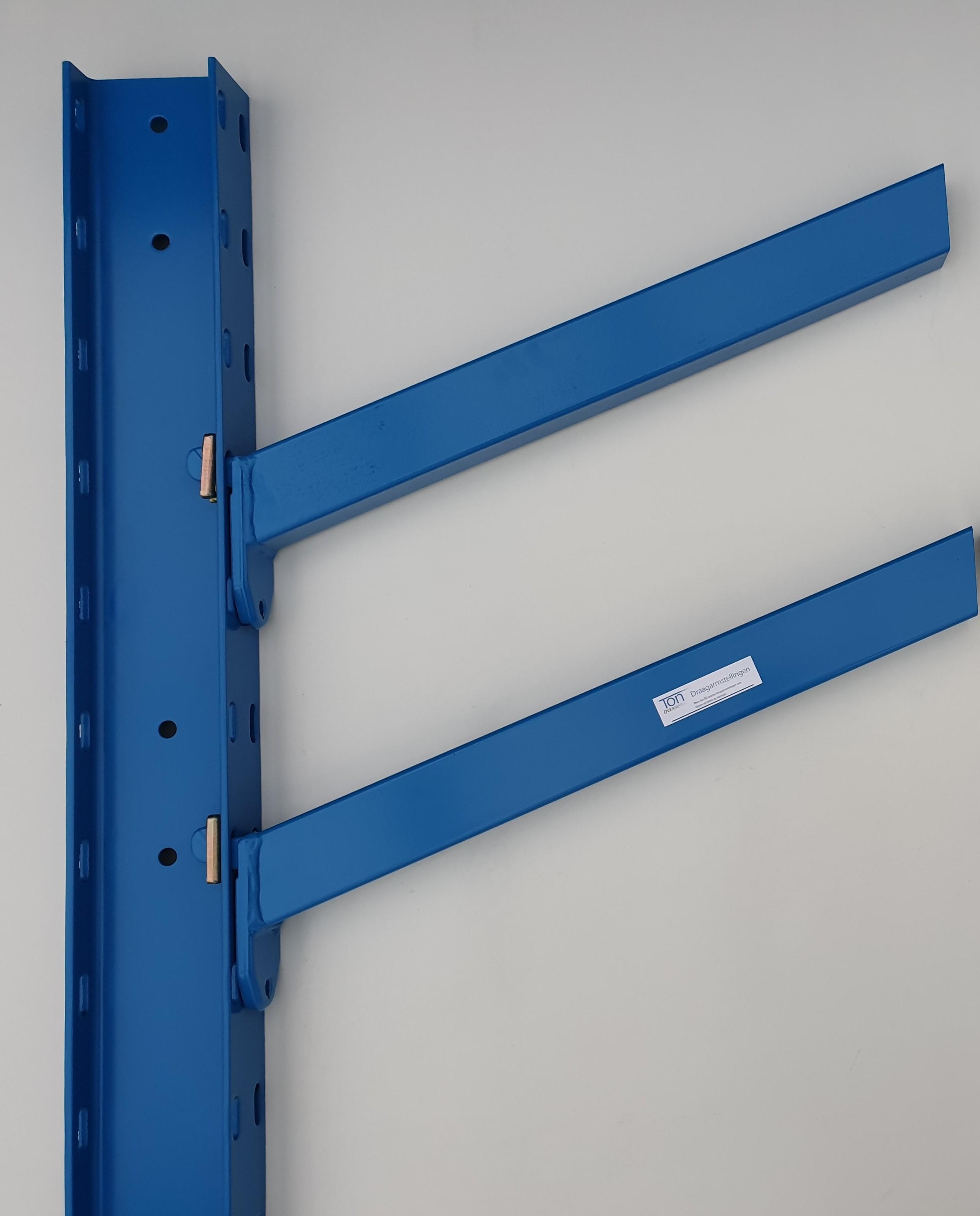 extra draagarmen schuin 600 mm (V501A600)